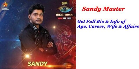 Sandy Master Feature